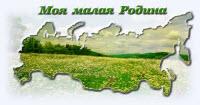 http://land-russia.narod.ru/